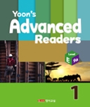 Advanced Readers E, 9a (3권)