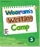 Wooram's Writing Camp