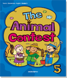 YEE3_AnimalContenst_cover-5