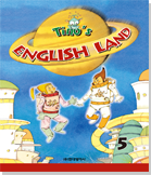 Tino's English Land (5권)