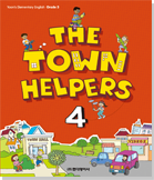YEE 5 - The Town Helpers (6권)