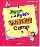 Jiyun and Kyle's Writing Camp (6권)