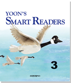 Yoon's Smart Readers (3권)