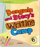 Dongmin and Stacy's Writing Camp (6권)