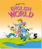 Woody's English World (5권)