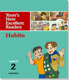 Yoon's New Excellent Readers A (6권)